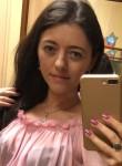 Екатерина, 32 года, Кириши