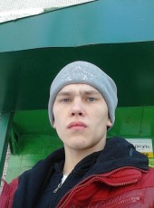 Andrey, 25, Russia, Tomsk