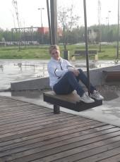 Natalya, 36, Russia, Moscow
