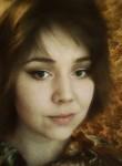 Карина - Лобня