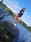 Aleksandra, 20  , Vovchansk