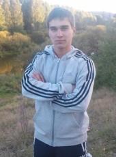 Aleksandr, 33, Russia, Irkutsk