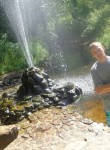 vladimir, 34, Dzerzhinsk