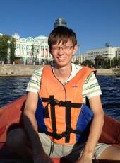 Konstantin, 26, Russia, Khimki