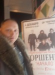 Nikolay, 33  , Gubkinskiy