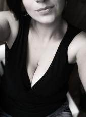 Наталі, 28, Ukraine, Kiev