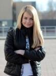 Надежда, 29 лет, Екатеринбург