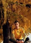 Sergiu, 20  , Giurgiu