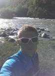 Сергей, 31 год, Пенза