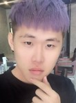 杨杨, 20, Kampong Baharu Balakong
