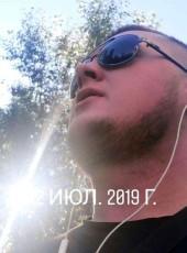 Sergey, 30, Russia, Novosibirsk