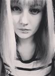Kristina, 22, Rtishchevo