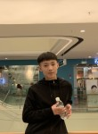 刘华强, 18, Beijing