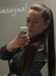 Марина, 36 лет, Москва
