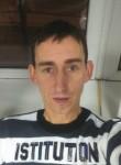 Vladislav, 31, Astravyets