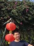 李鹏, 18, Dongguan