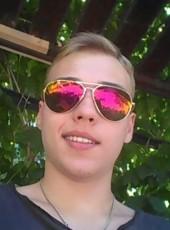Михаил, 20, Россия, Москва