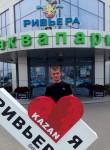 Sergey, 28, Kirov (Kirov)