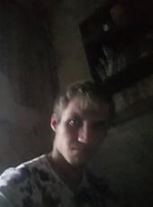 Denis , 18, Russia, Verkhnyaya Pyshma