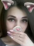 Oksana, 26 лет, Краматорськ