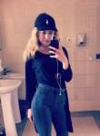 Valentinka , 19, Vinnytsya