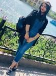 مریم, 28  , Isfahan