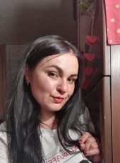 Elena, 37, Ukraine, Kharkiv