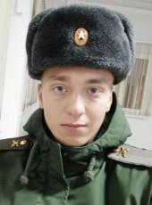 Pro100Pasha, 21, Russia, Bataysk