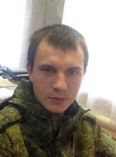 Vlad, 18, Russia, Rtishchevo