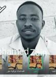 محمدزين, 23  , Khartoum