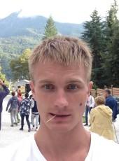 Anton, 24, Russia, Ryazan