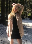 Karina, 18  , Saint Petersburg