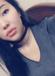 inga, 26  , Ulaanbaatar