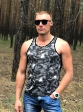 Sergey, 27, Russia, Moscow