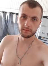 Mikhail , 29, Ukraine, Sverdlovsk