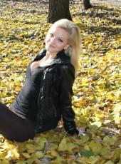 Snezhana, 22, Russia, Voronezh
