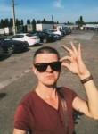 Dimma, 28 лет, Васильків