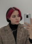 Yuliya, 19, Lyubertsy