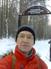 Sergey, 62, Russia, Irkutsk