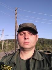 Denis, 29, Russia, Belovo