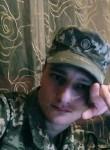 Artem, 22, Izmayil