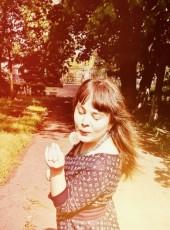 Инна, 28, Ukraine, Kamenskoe