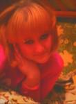 Наталья, 21 год, Саратов