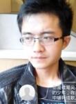 Hua, 30, Wuxi (Jiangsu Sheng)