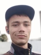 Nestor, 23, Ukraine, Dobropillya