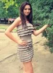 Alina, 28, Kursk