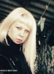 Lera, 33  , Temirgoyevskaya