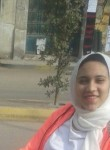 Amira, 18  , Shibin al Kawm