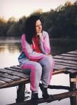 Oksana, 33, Ternopil