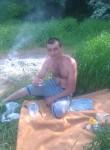 Руслан, 37 лет, Калуга